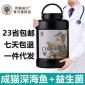 可莉丝汀 成猫猫粮桶装老年2.5kg深海鱼益生菌猫咪主粮猫猫粮包邮